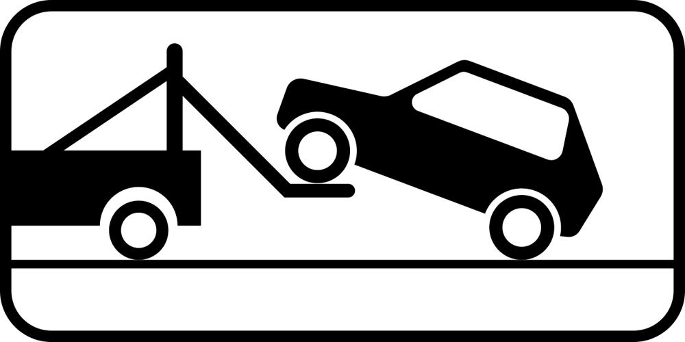 Эвакуировали авто